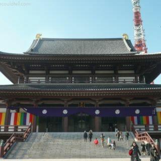 Exploring Tokyo's Temples
