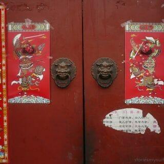 Red doors in Beijing
