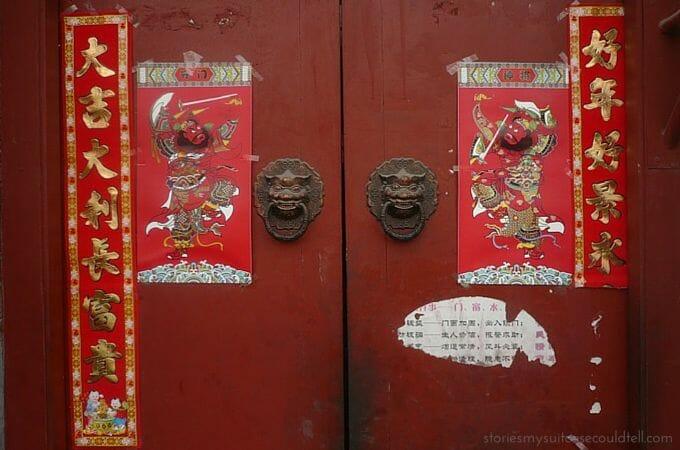 Red doors in Beijing's Hutons