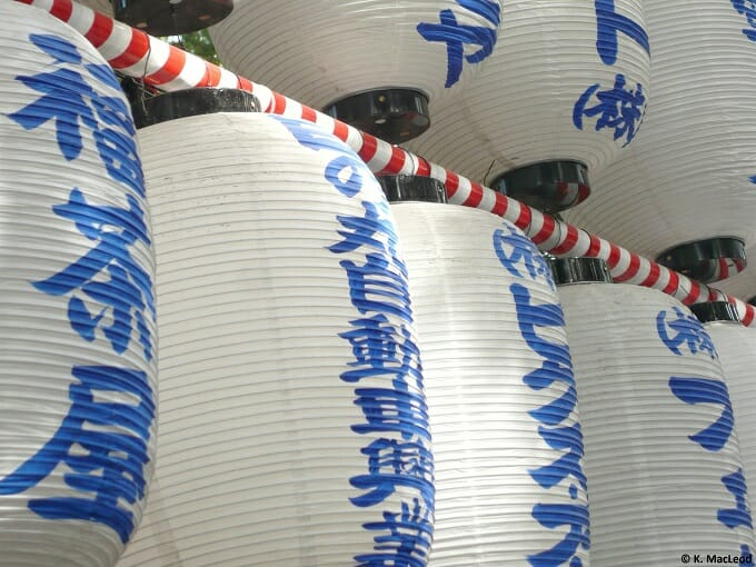 Lanterns at the Meiji Shrine,Tokyo