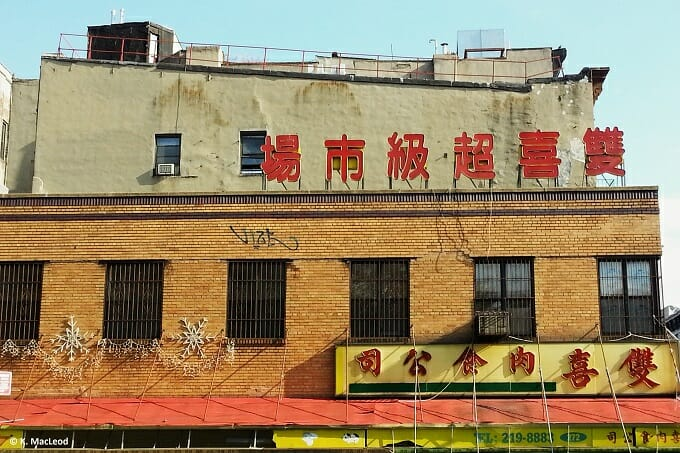 Chinatown, NYC, captured using mobile photography