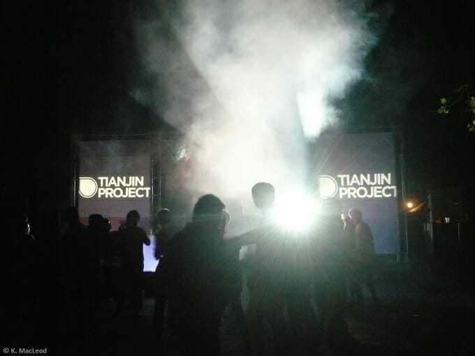 Tianjin's Moon Festival Party